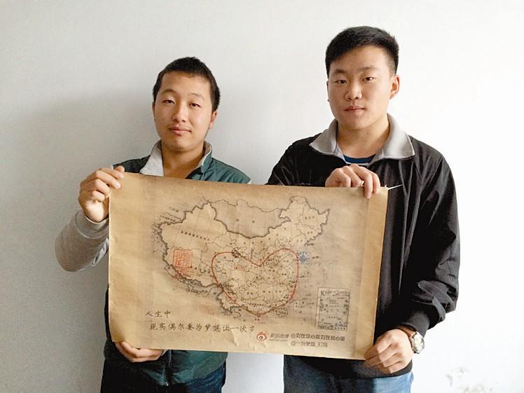 云南到拉萨地图_北京到拉萨地图