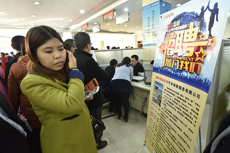 朔州2015新春招聘会在朔州人才市场举行