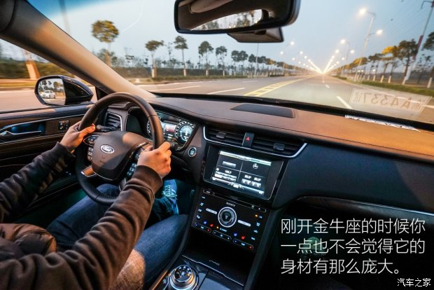 长安福特 金牛座 2015款 2.0L GTDi 至尊型