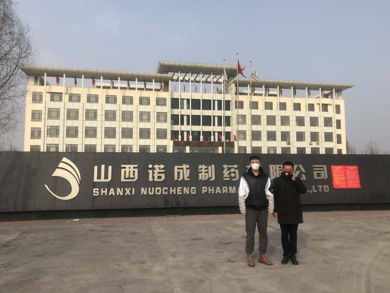 华夏银行太原分行立即启动紧急预案,成立以行长赵佩红任组长的应急